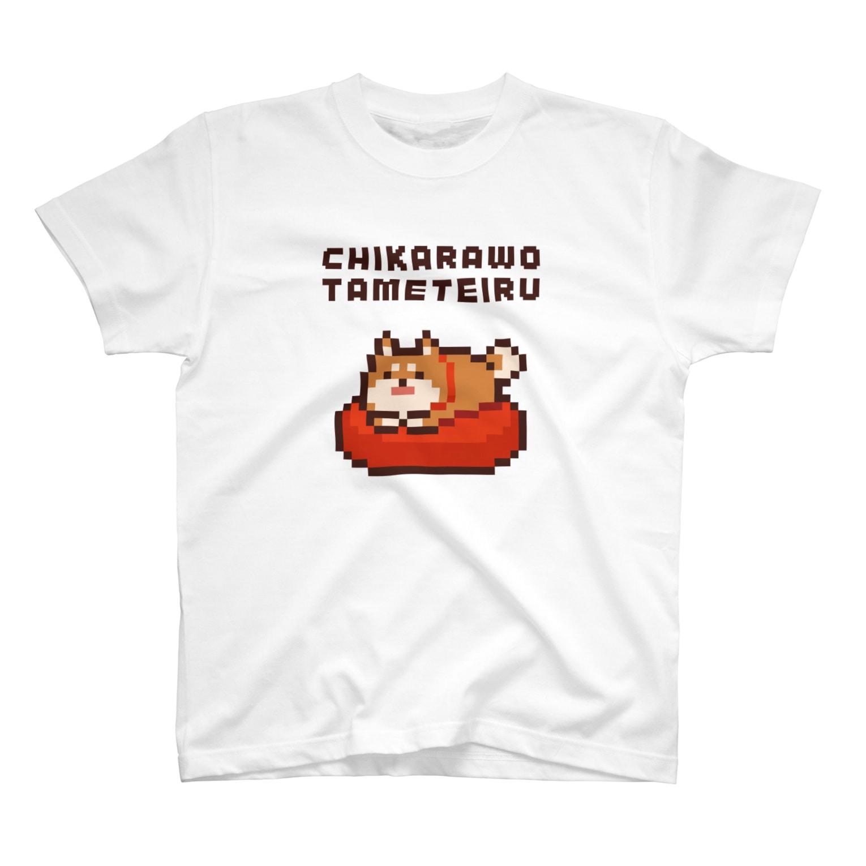 おむすびマーケットのCHIKARAWO TAMETEIRU T-shirts