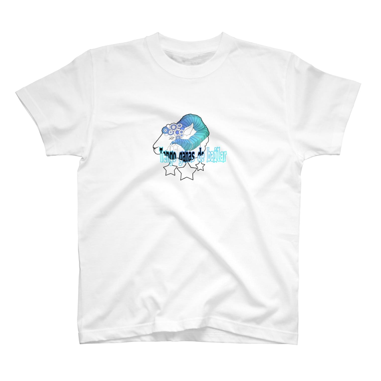 なべち⁂羊の角。の踊りたい気分(青 文字白黒) T-shirts
