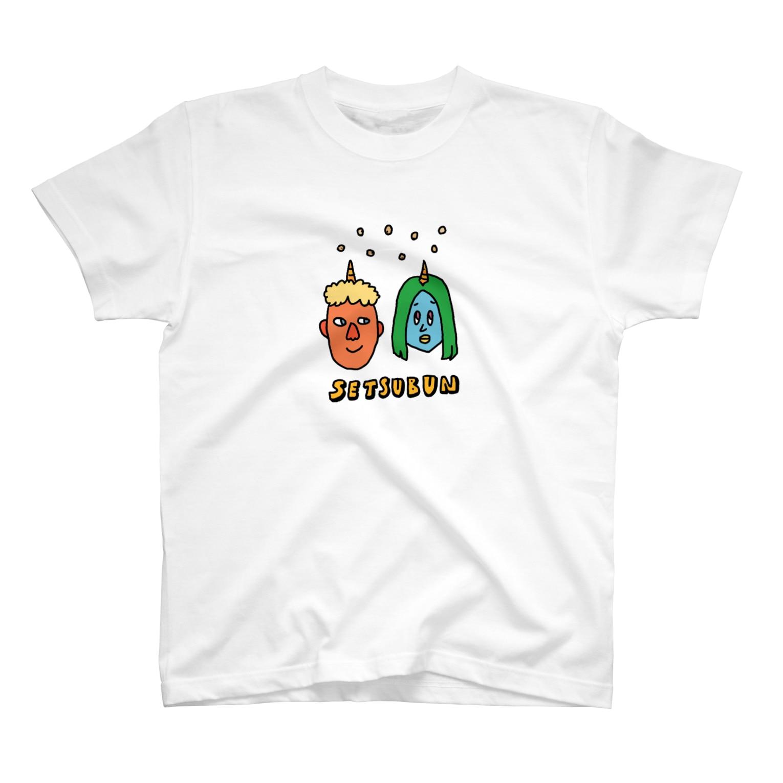 なかやくるみのSETSUBUN T-shirts