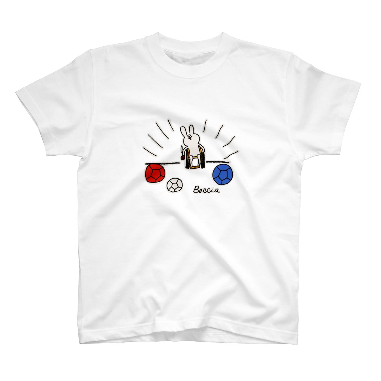 おとなのつくってあそぼの【ボッチャ】throw(投球) T-shirts