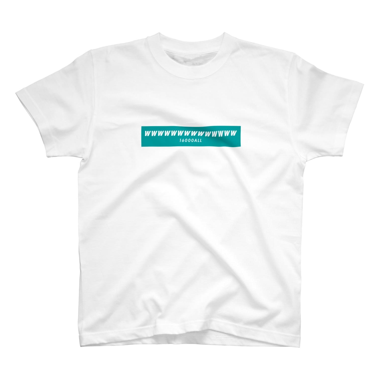 wlmのYAKUMAN - RYUISO T-shirts