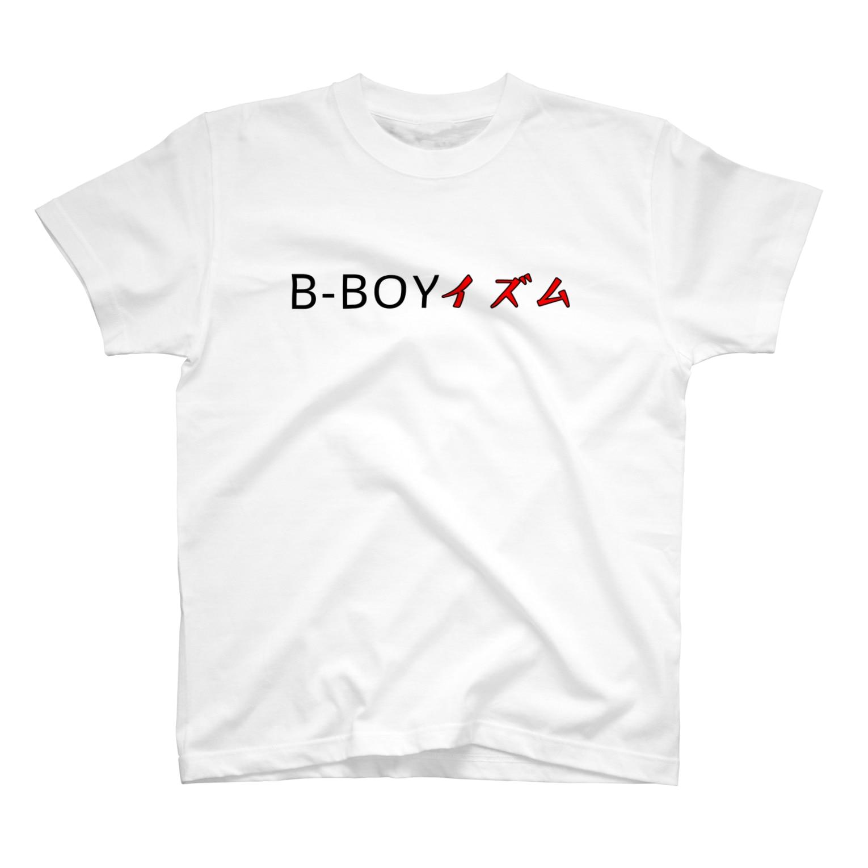 y_isatoのB-BOY イズム T-shirts