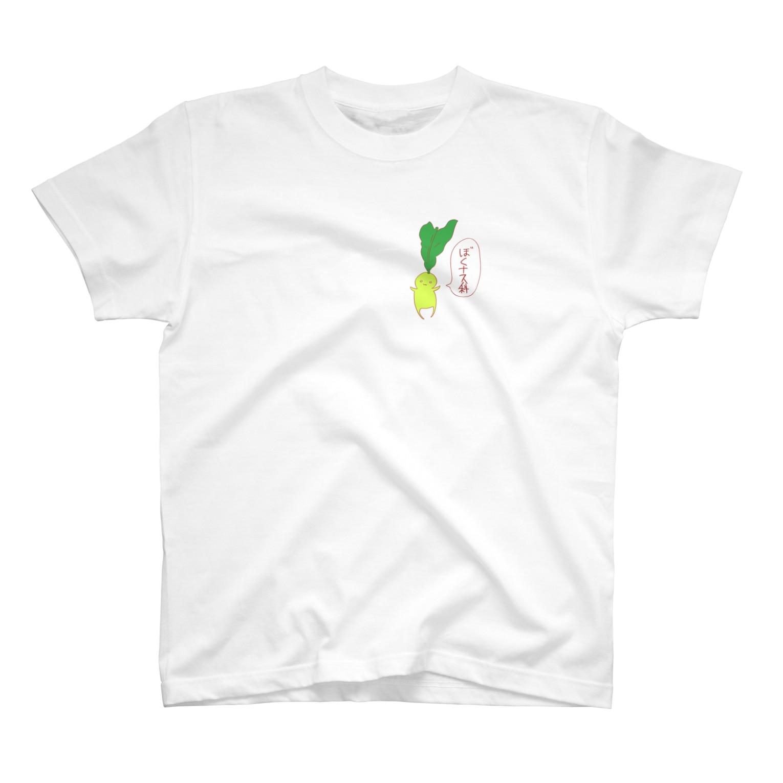 つちのこのまんどらごら T-shirts