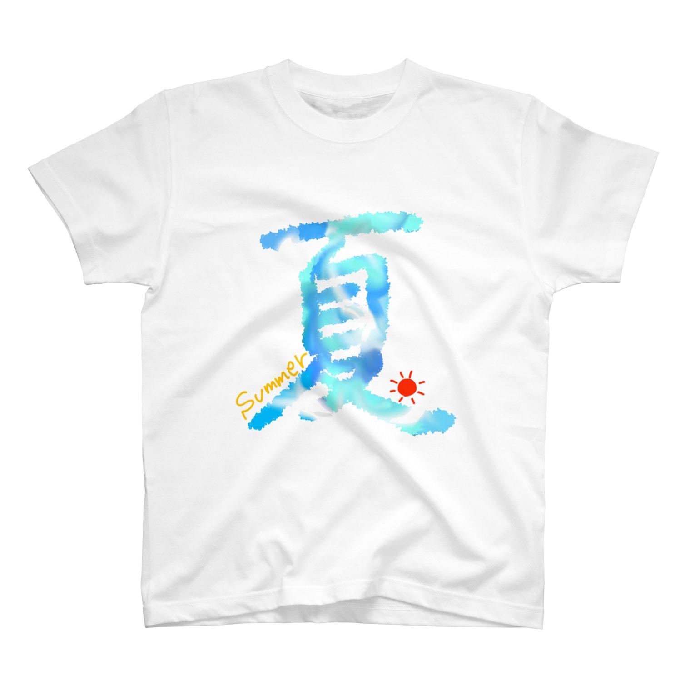 まめ@ゆるふわおもろ発見隊の夏 T-shirts