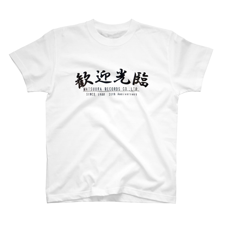 momo123のshun 7.29 T-shirts