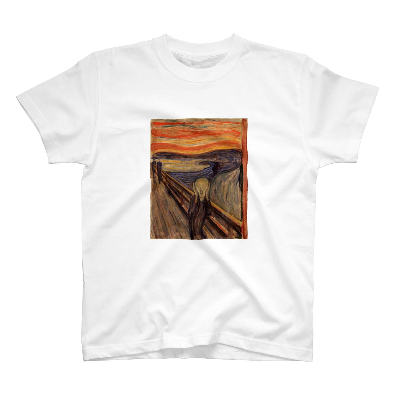 Art Baseのムンク / 叫び / The Scream / Edvard Munch /1893 T-shirts