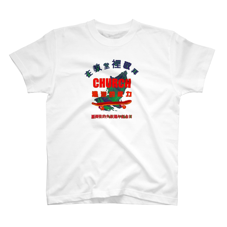 CHURCH clothesのCHURCH T-shirts