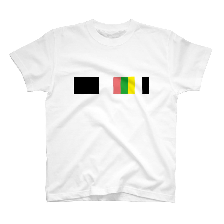 ごはん同盟のノリマキ T-shirts