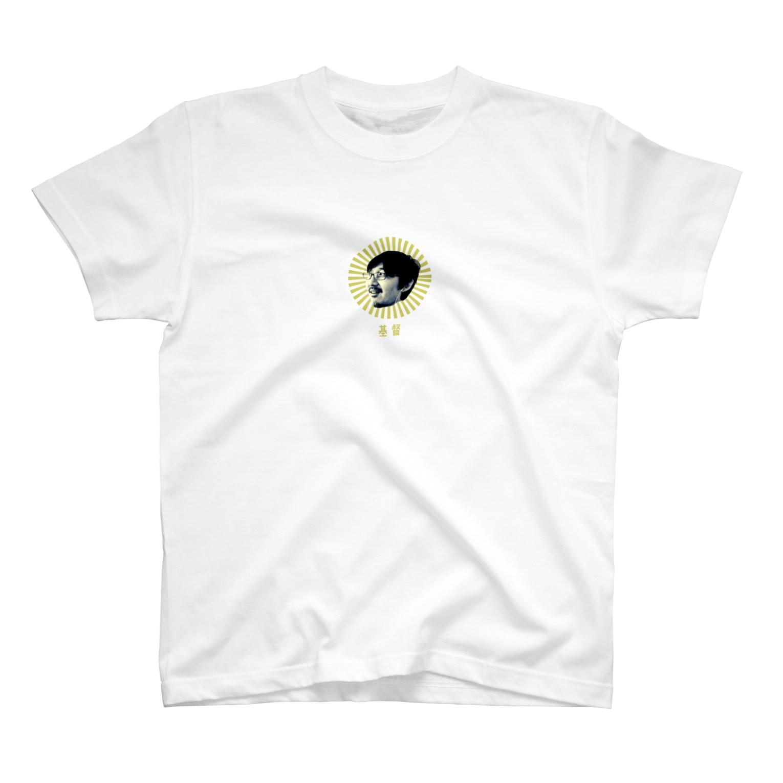 ponnnの基督 T-shirts