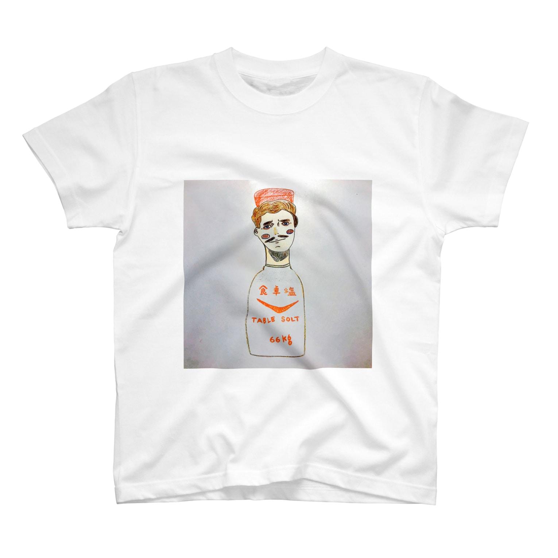 yu_06110の塩 T-shirts