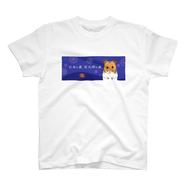 rokoの日本の夏、金太郎の夏 T-shirts