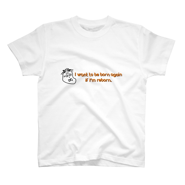 Furuichi Motohideのもしも生まれ変わっても また私に生まれたい T-shirts