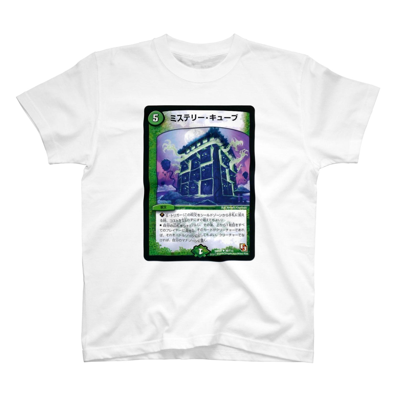 fukamin9のミステリーキューブT T-shirts