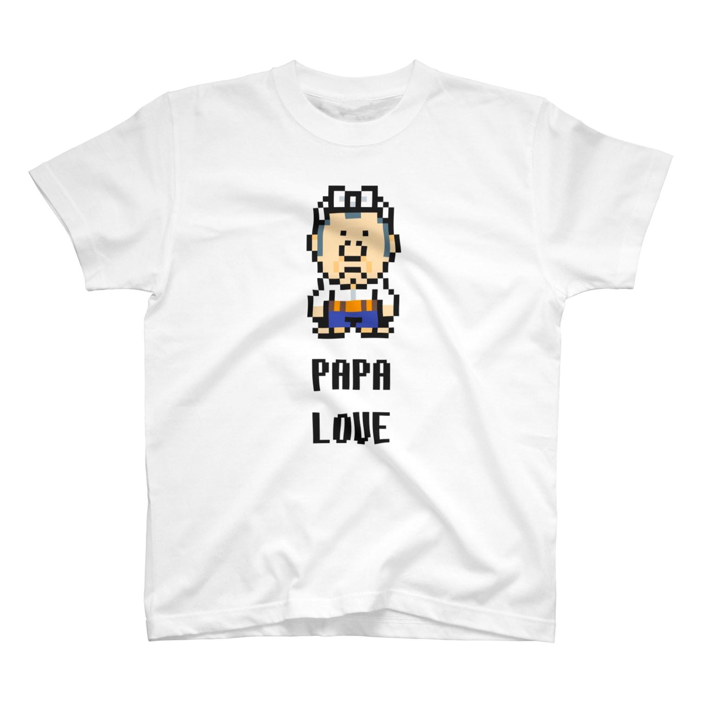 カットボスのカットボス - パパ大好き T-shirts
