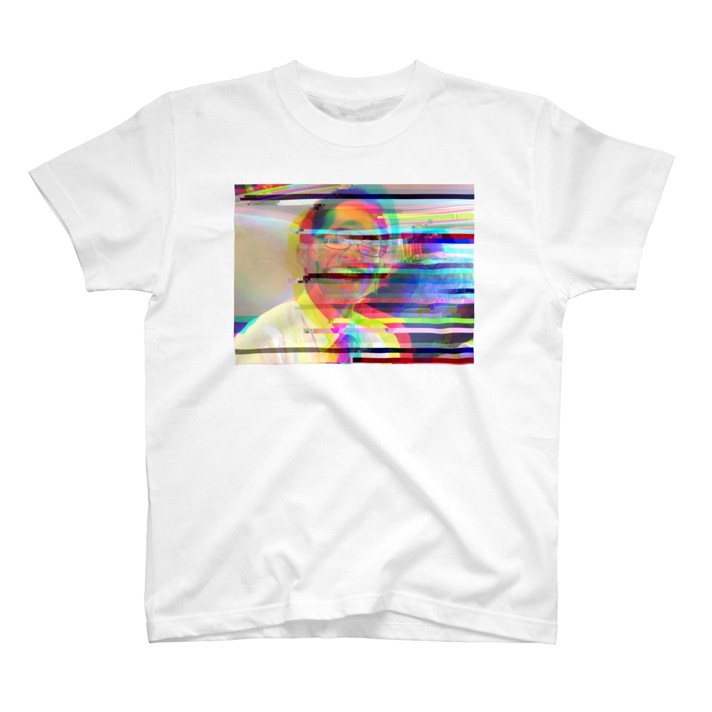 weto518のドンキホーテGLITCH.Tシャツ T-shirts