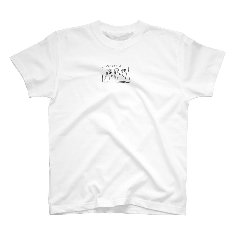 marippaの成長過程 T-shirts