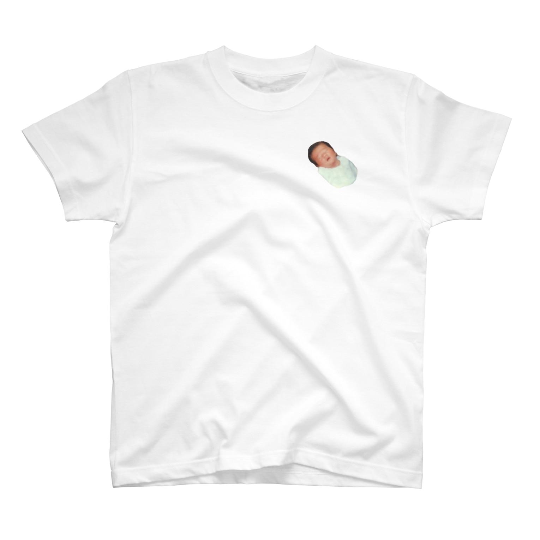 4 wutのガキ T-shirts