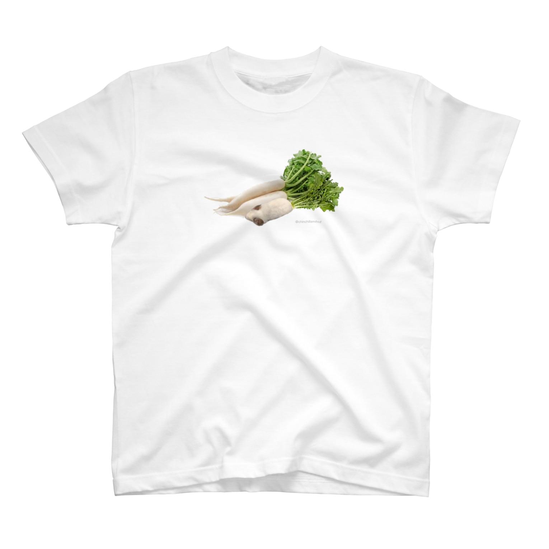 chinchillamfmfのチンチラ大根 T-shirts