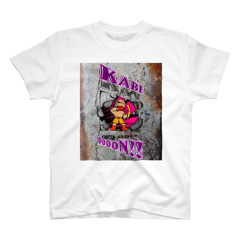 WATTOの壁ドォォォン!!レッド T-shirts
