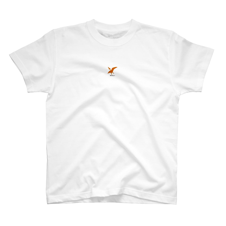 こどもと一緒にのダイナソー プテラノドンver. T-shirts