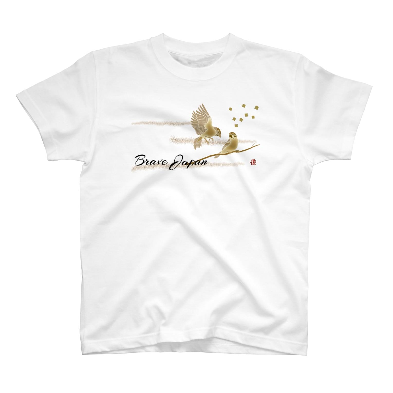 JOKERS FACTORYのSUZUME T-shirts