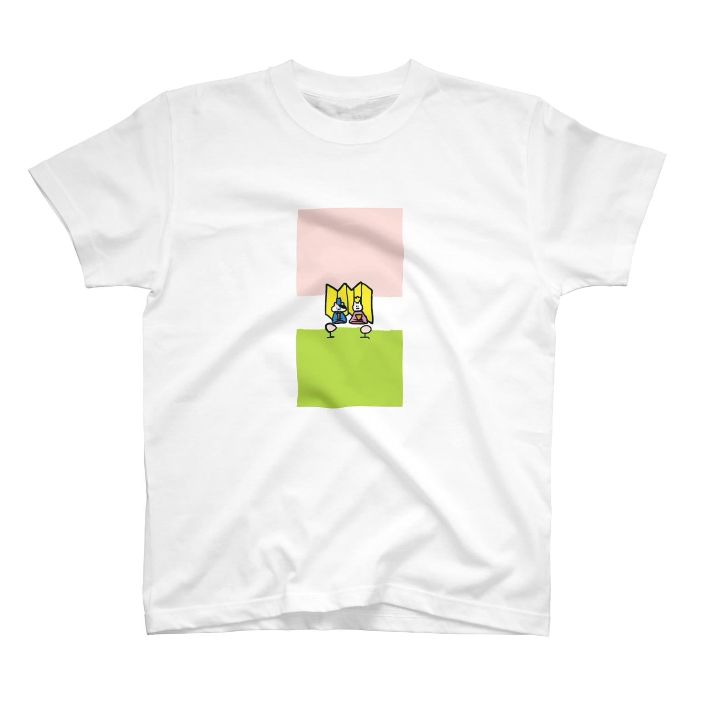 n_shhhinのひなまつりにーの T-shirts
