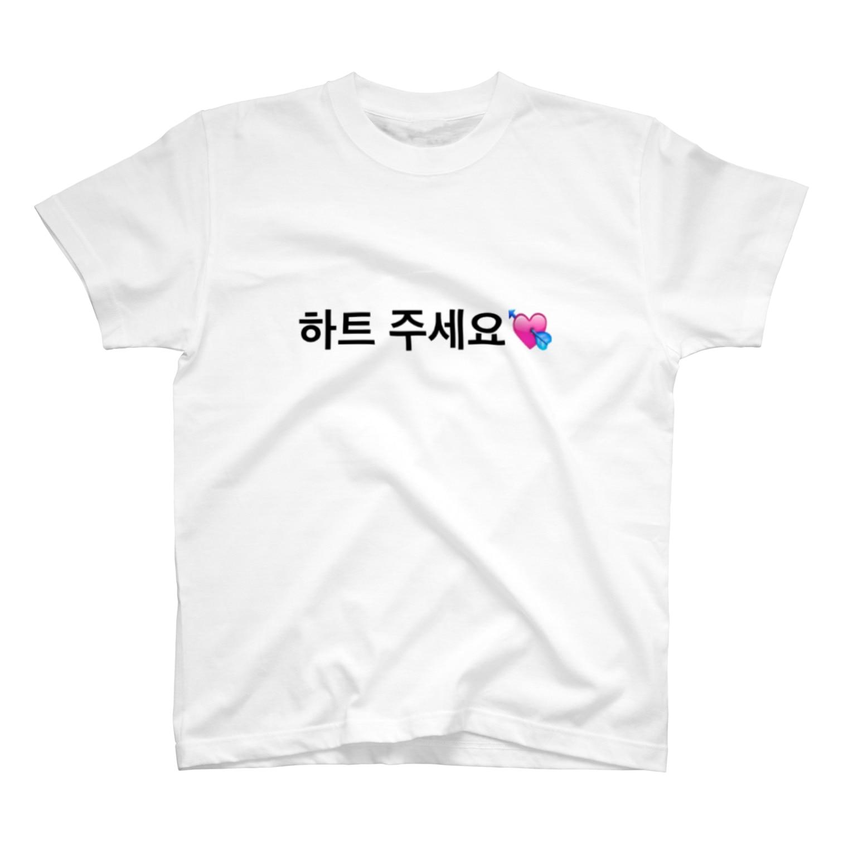 ユイのハートください💘 T-shirts