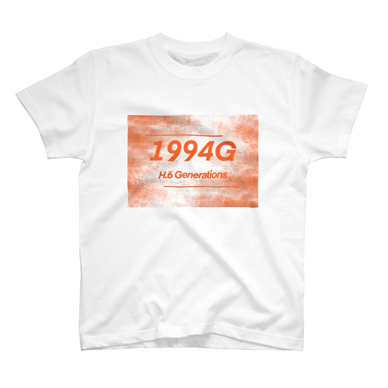 XYZの俺たち1994年生まれ T-shirts