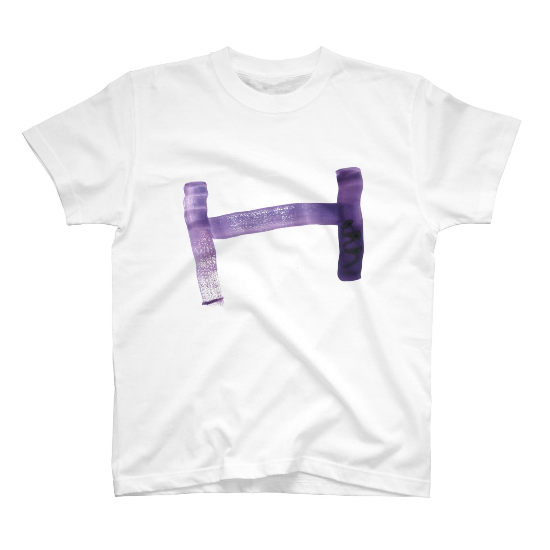 coroganuのH purple T-shirts