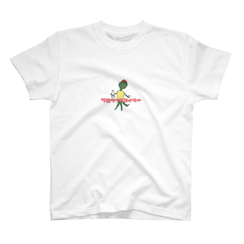 NORISHINAのプロフツカヨイラー 酒トカゲくん T-shirts