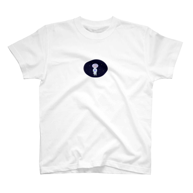 NANDAKANDAのI found for you T-shirts