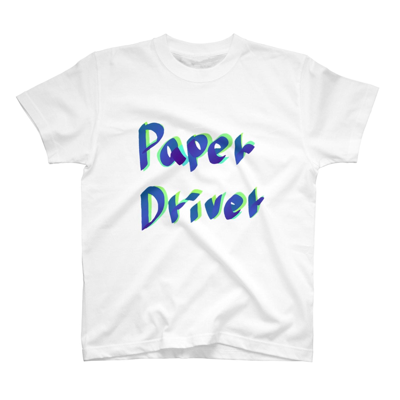 ちるまの店のペーパードライバー専用 T-shirts