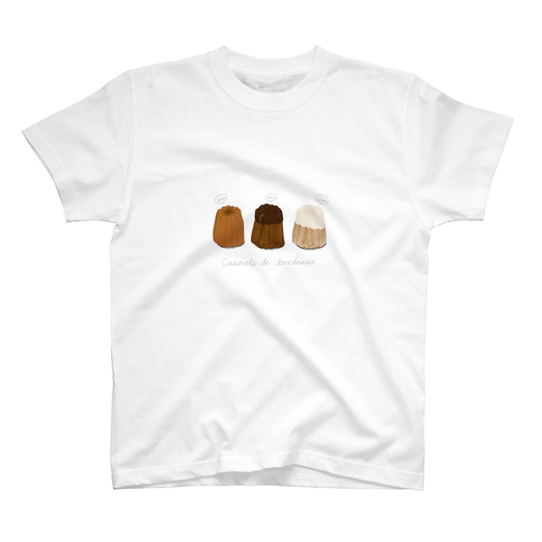 S.Shimadaのカヌレ三兄弟 T-shirts