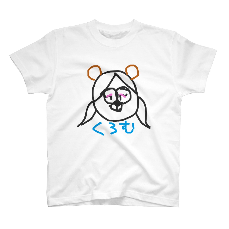 あやうなぎ🌱りょーのくろむ T-shirts