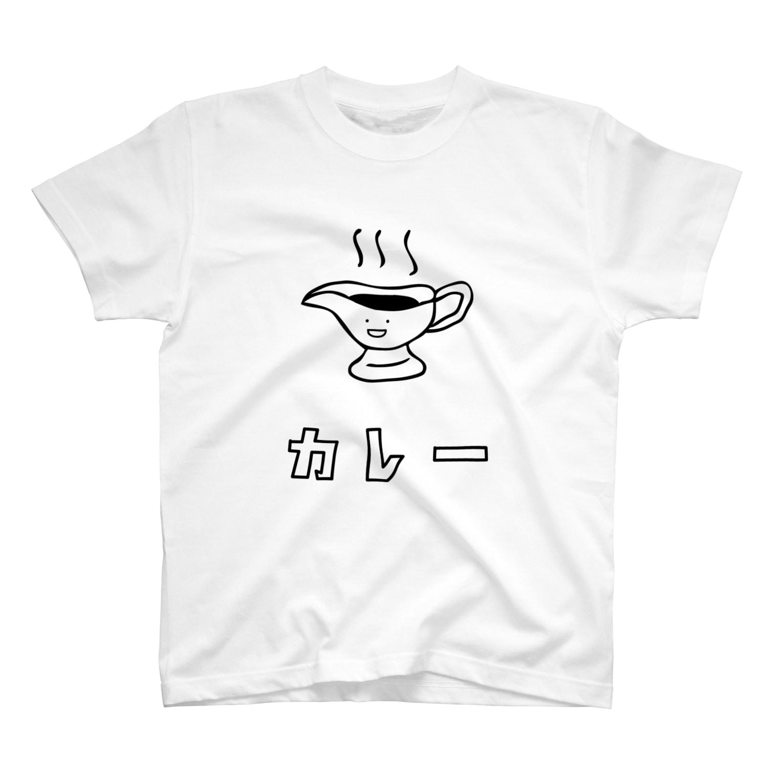 UNISTORE2の「カレー」モノトーン T-shirts