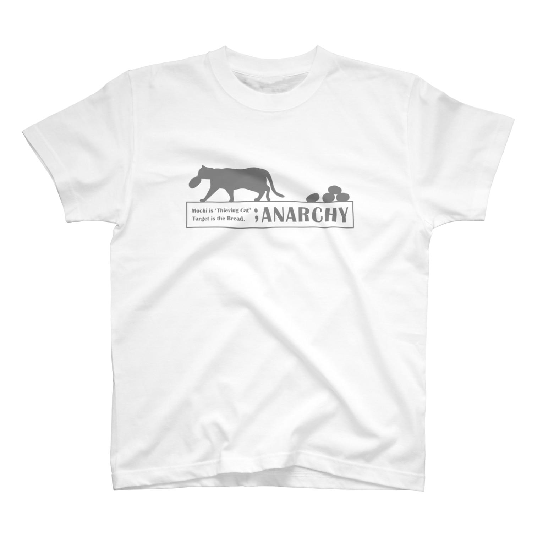"design T-shirt shop ""catnap""の#01 パン泥棒猫「ANARCHY~無秩序~」 T-shirts"