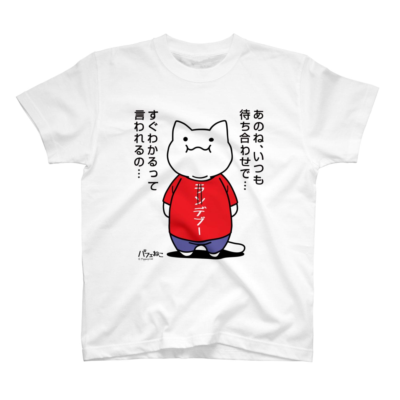 PygmyCat suzuri店のランデブーにゃんcolver T-shirts