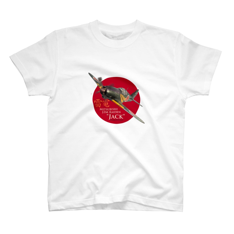 kazu Aviation Artの三菱 J2M 雷電 T-shirts