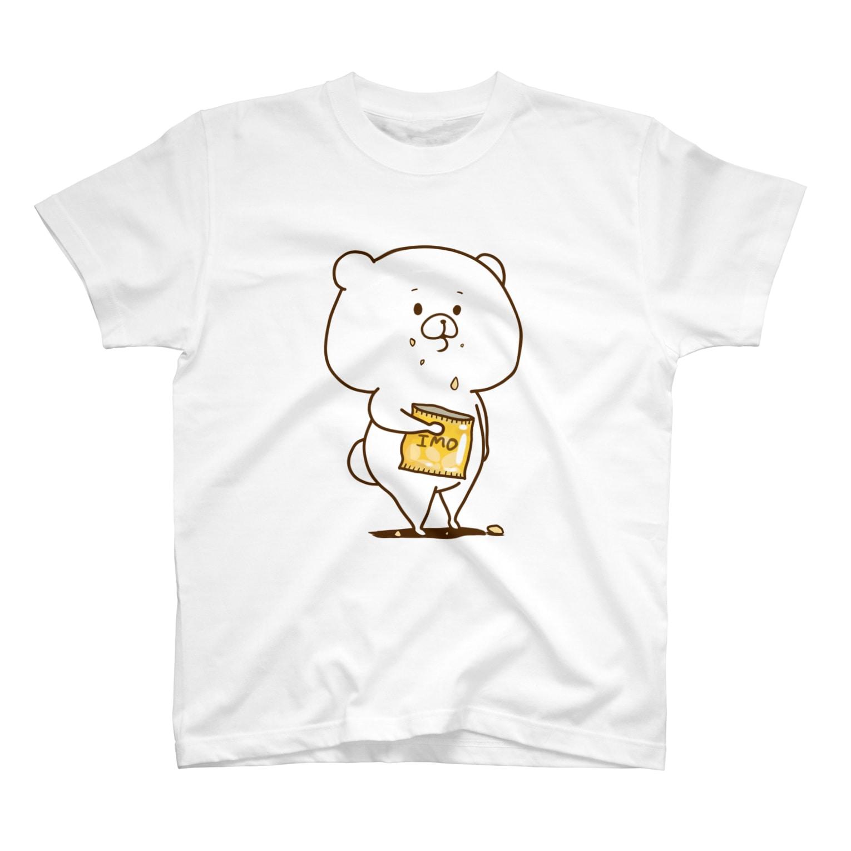 さいきたむむのイモとくまT Tシャツ