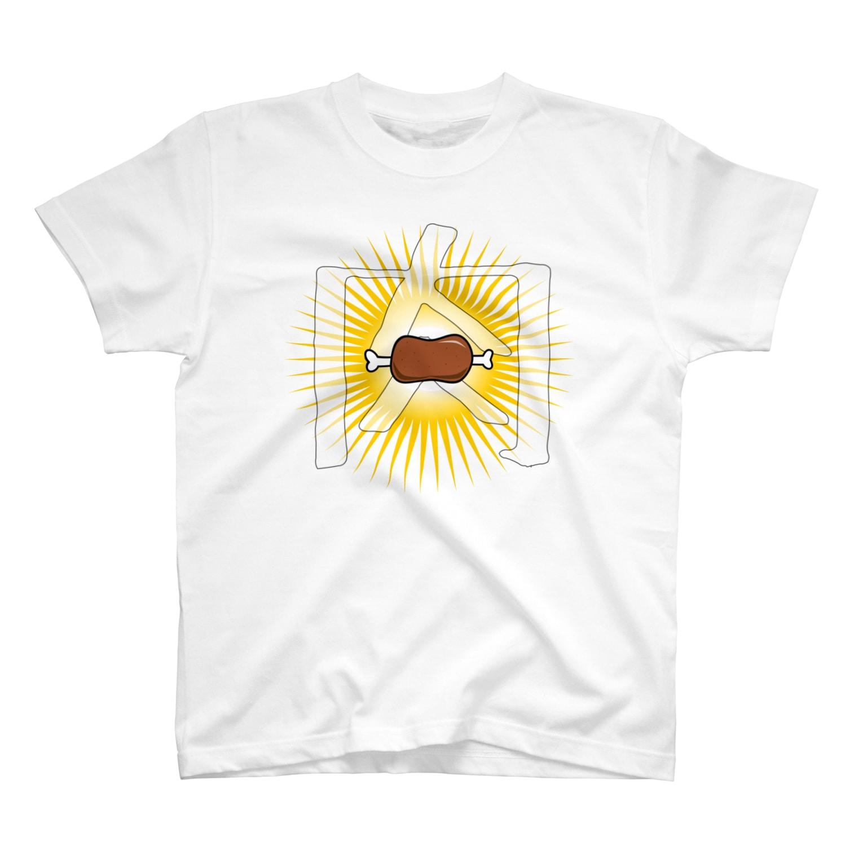 neoacoの肉を崇めよ。 T-shirts