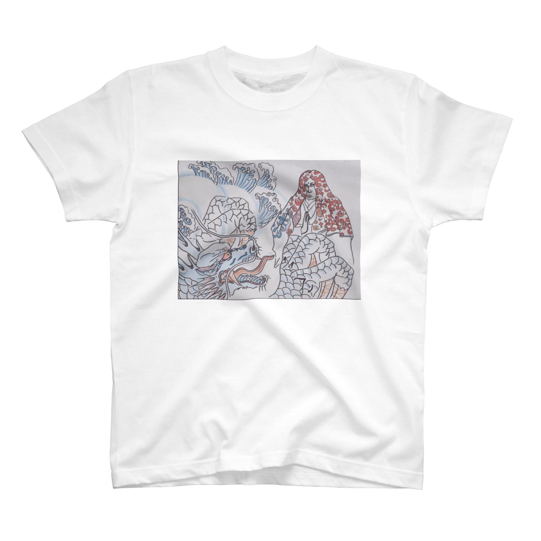 SO-yanの龍と祈祷師 T-shirts