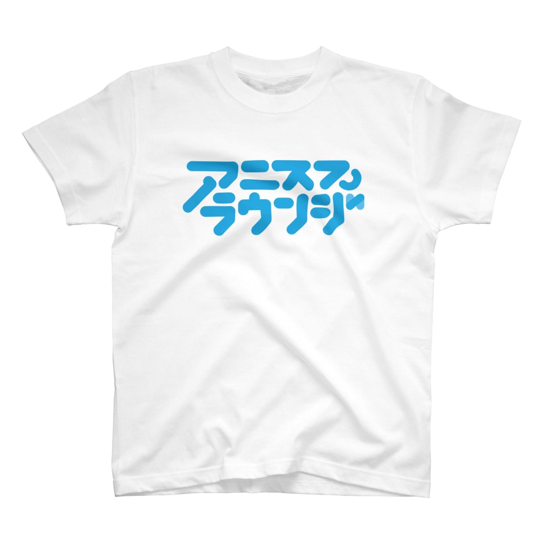 アニスプやさんのアニスプラウンジ T-shirts