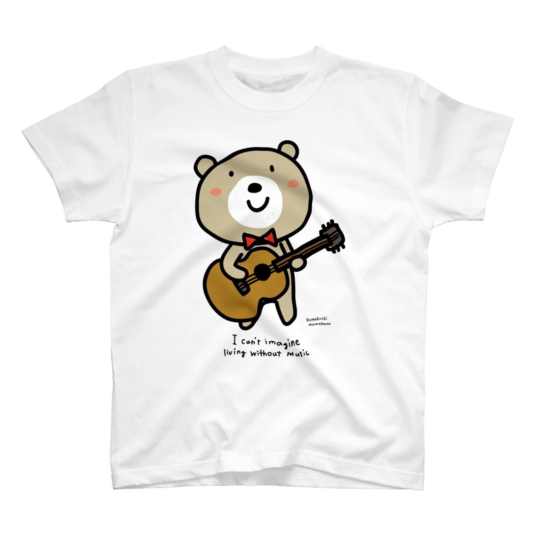 さややん。のお店のくまきちギター T-shirts