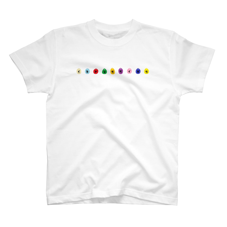 iseyamadaの雫 Tシャツ