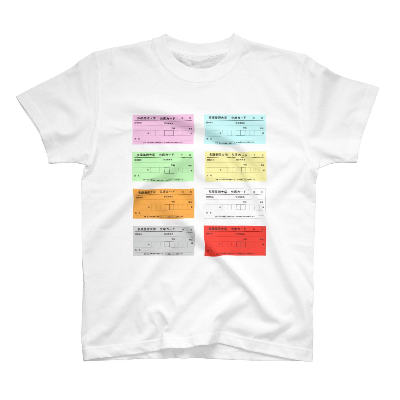 8koweb の欠席カード8 T-shirts