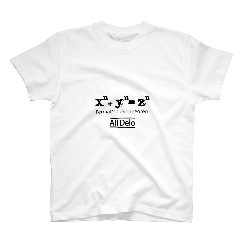 USS Official MerchのAll Delo - 最終定理 T-shirts