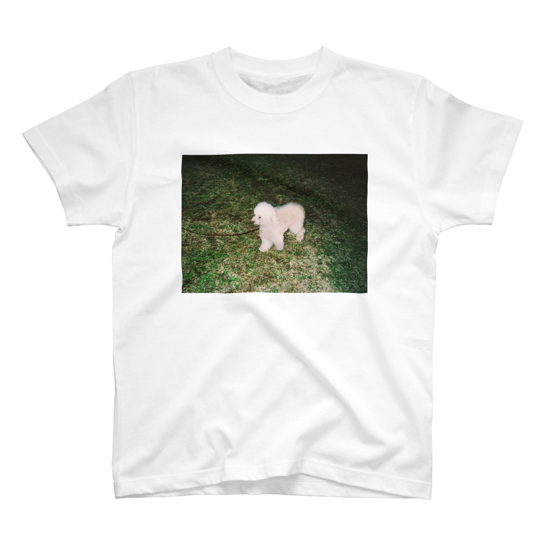 sayuのよその犬 T-shirts