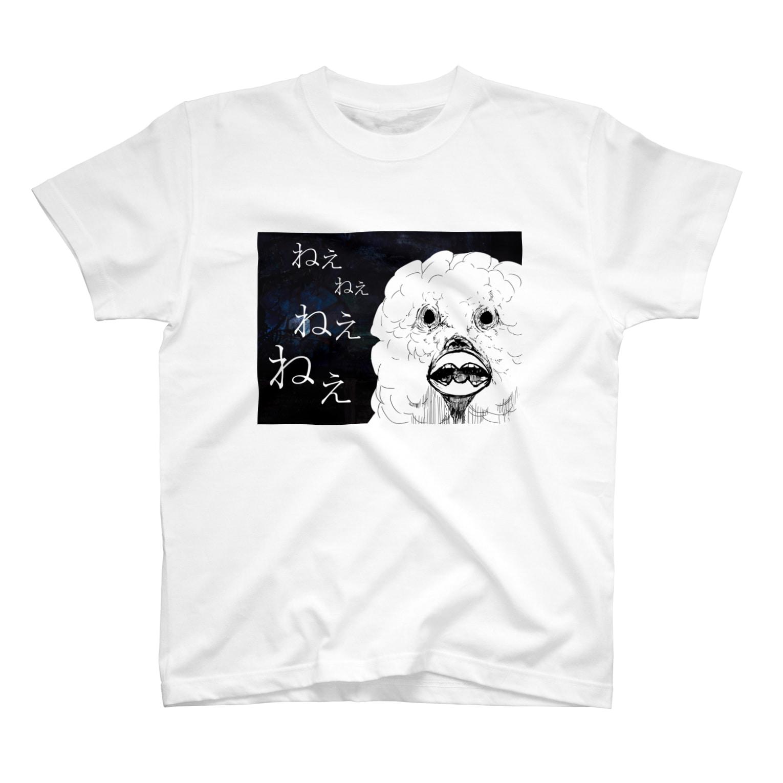 ろう飼い主のオウムマンT2 T-shirts