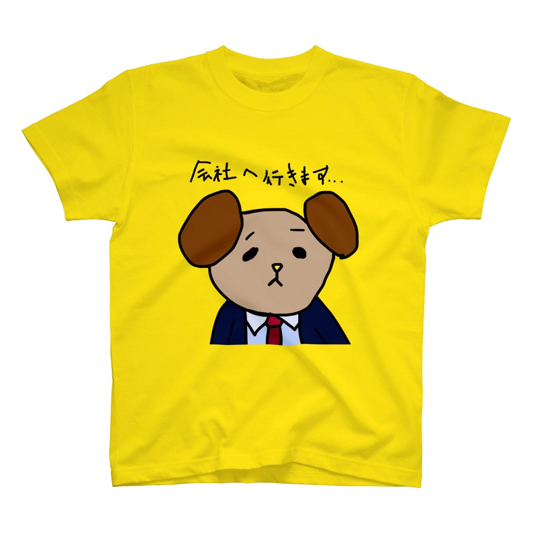 ART LABOの新米犬社員 佐藤くん T-shirts