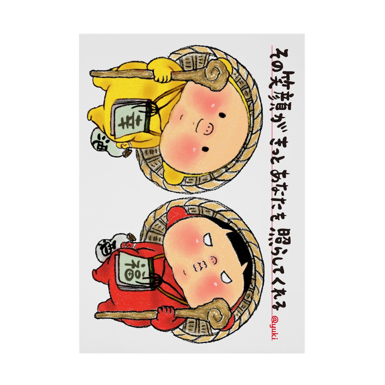 Yukiの黄色いヤツの幸福福々 吸着ターポリン